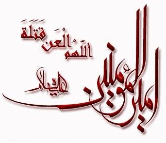 http://mshgh1986.persiangig.com/image/Ali-1.jpg
