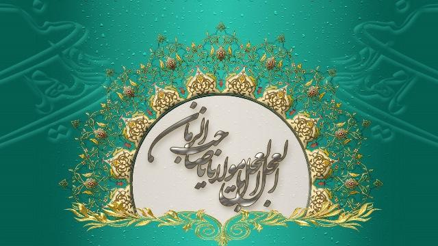 http://mshgh1986.persiangig.com/image/imam-zaman_0.jpg